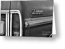 Ford Ranger Greeting Card by Andres LaBrada