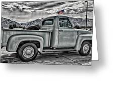 Ford Side View Dramatic Ssc Greeting Card