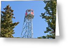Forest Fire Watch Tower Steel Lookout Structure Greeting Card