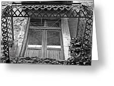 Forgotten Balcony Greeting Card
