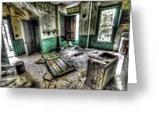 Forgotten Dreams - Interior Greeting Card