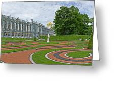 Formal Garden In Front Of The Palace Greeting Card
