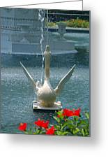 Forsyth Fountain II Detail In Savannah Georgia Greeting Card