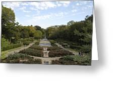 Fort Worth Arboretum Greeting Card