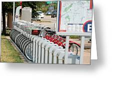 Fort Worth B Cycle 2 Greeting Card