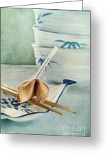 Fortune Cookie Greeting Card