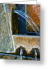 Fountain 2 Greeting Card