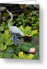 Fountain Among Lilies Greeting Card