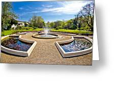 Fountain And Park In Zagreb Greeting Card