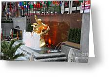 Fountain And Prometheus - Rockefeller Center Greeting Card