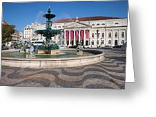 Fountain And Theater On Rossio Square In Lisbon Greeting Card
