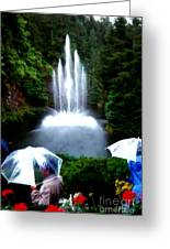 Fountain And Umbrellas Greeting Card