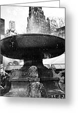 Fountain At Bryant Park Greeting Card