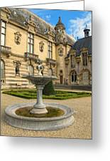 Fountain At Chateau De Chantilly Greeting Card