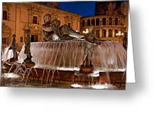 Fountain By Night Greeting Card