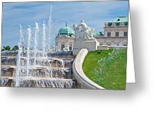 Fountain Cascades Greeting Card by Viacheslav Savitskiy