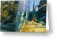 Fountain In Front Of A Building, Logan Greeting Card