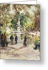 Fountain In The Park Greeting Card