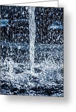 Fountain. Greeting Card by Slavica Koceva