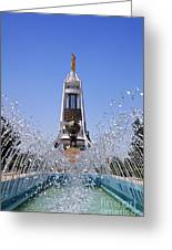 Fountains And The Arch Of Neutrality At Ashgabat In Turkmenistan Greeting Card