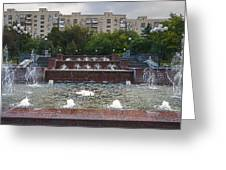Fountains Galore Greeting Card