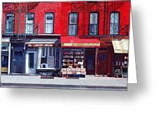 Four Shops On 11th Ave Greeting Card