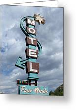 Four Winds Motel Greeting Card
