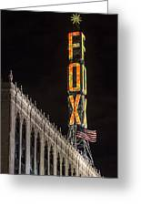 Fox Theater Sign Greeting Card