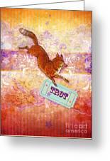 Foxtrot Greeting Card