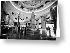 foyer and entrance to the forum shops at caesars palace luxury hotel and casino Las Vegas Nevada USA Greeting Card