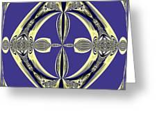 Fractal 008 Greeting Card
