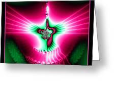 Fractal 11 Holy Spirit Greeting Card