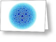 Fractal Escher Winter Mandala 5 Greeting Card