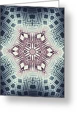 Fractal Snowflake Pattern 1 Greeting Card