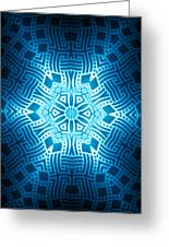 Fractal Snowflake Pattern 2 Greeting Card