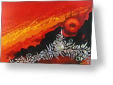 Fractal Sunrise Greeting Card