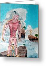 Fragiles Colossus Greeting Card