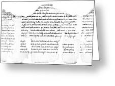 Fragment From The Dead Sea Scrolls Greeting Card