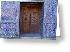 Framed Door In Kheiva Greeting Card