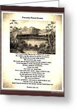 Framed Vintage 23rd Psalm Sepia Greeting Card