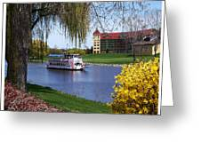 Frankenmuth Riverboat Greeting Card