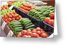 Frash Fruit And Vegetables Greeting Card