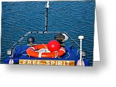 Free Spirit 2 Greeting Card