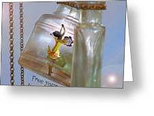 Free Your Imagination Greeting Card