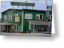 Freighthouse Square Greeting Card