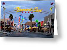 Fremont East District Greeting Card