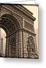 French - Arc De Triomphe And Eiffel Tower IIi Greeting Card
