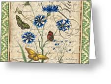 French Botanical Damask-b Greeting Card
