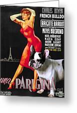 French Bulldog Art - Una Parigina Movie Poster Greeting Card