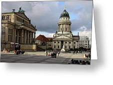 French Cathedral And Concert Hall - Berlin  Greeting Card